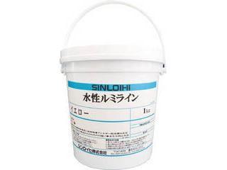 SINLOIHI/シンロイヒ 水性ルミライン 4kg イエロー 20005P