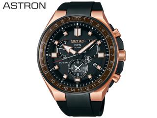 【銀行振込のみ】 SEIKO/セイコー SBXB170 【ASTRON/アストロン】【MENS/メンズ】【Executive Sports Line】【GPSソーラー】ブラック 【ローズゴールド】【コンフォテックス】【seiko1806】