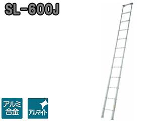 PiCa/ピカコーポレイション 【代引不可】伸縮はしご スーパーラダー SL-600J