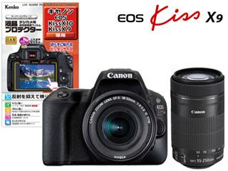 CANON/キヤノン EOS Kiss X9(ブラック)・ダブルズームキット