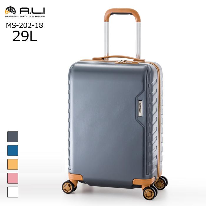 A.L.I/アジア・ラゲージ A.L.I MS-202-18 MAX SMART/マックススマート ファスナー スーツケース 【29L】(ガンメタ) SSサイズ 機内持ち込み 小さい かわいい 国内 キャリー