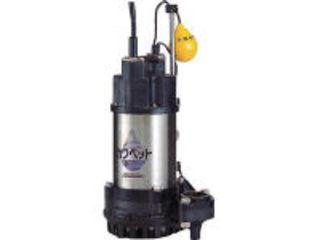 Kawamoto/川本製作所 排水用樹脂製水中ポンプ(汚水用) WUP3-406-0.25TLG