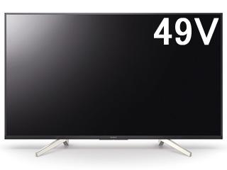 SONY/ソニー KJ-49X8500F-B(ブラック) 49V型 4K液晶テレビ BRAVIA/ブラビア