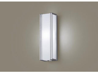 Panasonic/パナソニック LGWC80421LE1 LEDポーチライト シルバーメタリック【昼白色】【明るさセンサ付】【壁直付型】