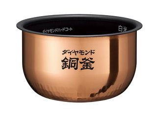 Panasonic/パナソニック IHジャー炊飯器用内釜  ARE50-E86