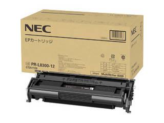 NEC MultiWriter 8300用 EPカートリッジ(大容量) PR-L8300-12