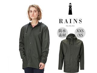 RAINS/レインズ ジャケット レインジャケット 【XXS/XS】 (グリーン) 防水 撥水 レインコート 雨 雪 男女兼用 雨具 合羽