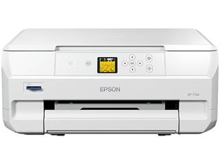 EPSON A4カラーインクジェット複合機 Colorio EP-713A