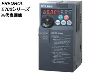 簡単・パワフル小形インバータ FREQROL-E700シリーズ MITSUBISHI/三菱電機 【代引不可】FR-E740-15K (三相400V)