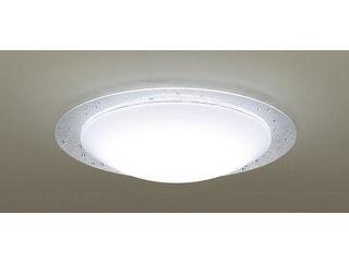 Panasonic/パナソニック LGBZ2504 LEDシーリングライト 透明・模様入・シルバー 【調光調色】【~10畳】【天井直付型】