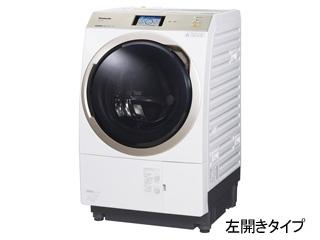 【標準配送設置無料!】 Panasonic/パナソニック 【まごころ配送】NA-VX9900L-W ななめドラム洗濯乾燥機 [左開きタイプ](クリスタルホワイト) 【お届けまでの目安:28日間】