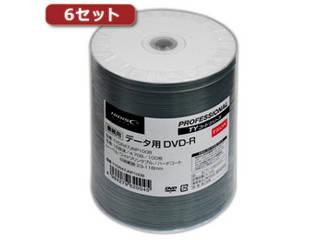HIDISC/ハイディスク HI DISC 【6セット】 DVD-R(データ用)高品質 100枚入 TYDR47JNP100BX6