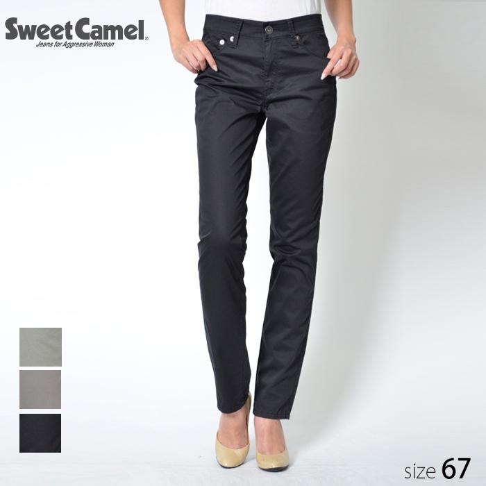 Sweet Camel/スウィートキャメル レディース シャイニーテーパード パンツ (08 ブラック/サイズ67) SJ7522