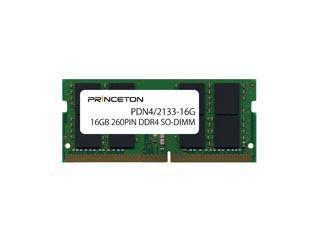 Princeton/プリンストン ノートPC向け増設用PCメモリ 16GB PC4-17000(DDR4-2133) 260PIN SO-DIMM PDN4/2133-16G