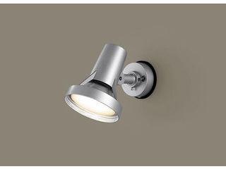 Panasonic/パナソニック LGW40111Z LEDエクステリアスポットライト シルバーメタリック【電球色】【天井直付型・壁直付型】