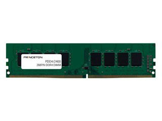 Princeton/プリンストン デスクトップPC向け増設用PCメモリ 8GB PC4-19200(DDR4-2400) 288PIN DIMM PDD4/2400-8G