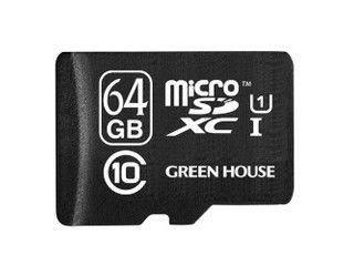 GREEN HOUSE/グリーンハウス microSDXCカード 64GB GH-SDMRXC64GU 納期にお時間がかかる場合があります