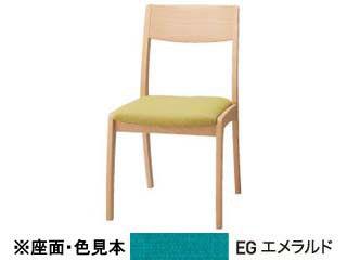 KOIZUMI/コイズミ 【SELECT BEECH】 ソリッドタイプ ファブリック 木部カラーナチュラル色(NS) KBC-1291 NSEG エメラルド 【受注生産品の為キャンセルはお受けできません】