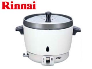 Rinnai/リンナイ 【プロパンガス用】RR-15SF1 ガス炊飯器 【1.5升】