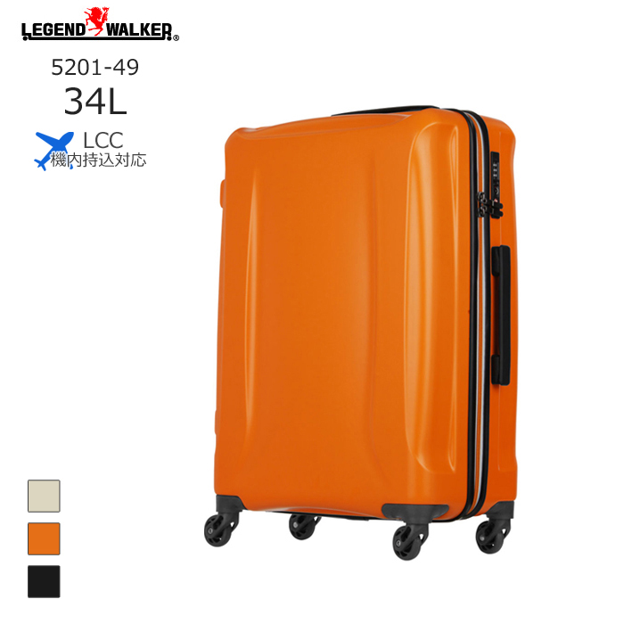 LEGEND WALKER/レジェンドウォーカー 5201-49 LCC機内持込可 ファスナータイプ スーツケース(34L/オレンジ)