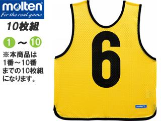 molten/モルテン GB0112-Y ゲームベストジュニア 10枚組 (黄) 【1~10番】