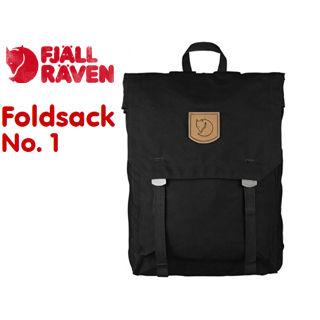 FJALL RAVEN/フェールラーベン 24210-550 Foldsack No.1[フォールドサック No.1] デイパック 【16L】 (ブラック) 【当社取扱いのフェールラーベン商品はすべて日本正規代理店取扱品です】