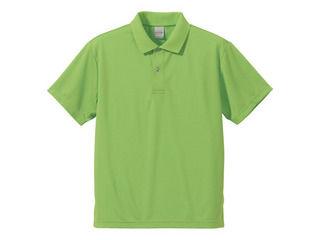 United 通販 Athle ユナイテッドアスレ 4.1オンス オンライン限定商品 XS ブライトグリーン ドライポロシャツ591001