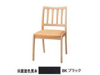 KOIZUMI/コイズミ 【SELECT BEECH】 縦ラダー PVCレザー 木部カラーナチュラル色(NS) KBC-1206 NSBK ブラック 【受注生産品の為キャンセルはお受けできません】