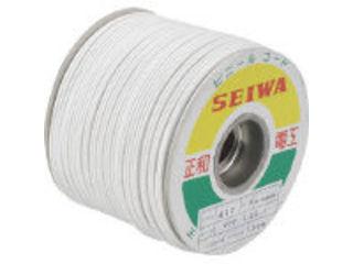 SEIWA/正和電工 平行線 VFFビニールコード 100m 白 FF-100BDW