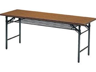 TRUSCO/トラスコ中山 【代引不可】折りたたみ会議テーブル 1800X450XH700 チーク 1845