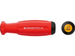 PB SWISS TOOLS/スイスツールズ 8314A-2.0 メカトルク(トルクドライバー) プリセ 8314A-2.0