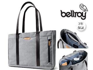 Bellroy/ベルロイ トートバッグ【アッシュ】15L■クラシックトート/Classic Tote(BCTA) 通勤 シンプル 仕事 PC パソコン オーストラリア インポート 鞄 バッグ