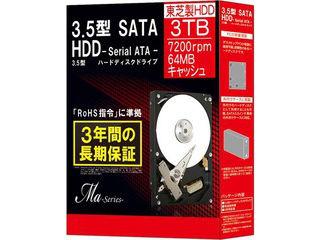 MARSHAL/マーシャル 東芝製 SATA HDD Ma Series 3.5インチ 3TB DT01ACA300