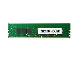 GREEN HOUSE/グリーンハウス GH-DS2133REA8-16G PC4-17000 DDR4 ECC RDIMM 16GB