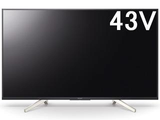 SONY/ソニー KJ-43X8500F-B(ブラック) 43V型 4K液晶テレビ BRAVIA/ブラビア