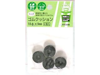 WAKI/和気産業 ネジ止ゴムクッション EGC-006 4個入
