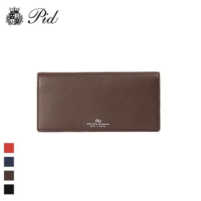 PID/ピー・アイ・ディー PAW1005 イタリアンレザー 二つ折り 長財布(チョコブラウン)