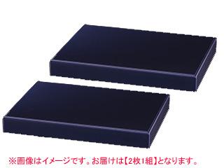 TAOC SCB-RS-HC45B(ダークブルーメタリック) サウンドクリエートボード(2枚1組)