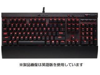 CORSAIR/コルセア 【Cherry MX Speed採用】超高速メカニカルゲーミングキーボード K70 RAPIDFIRE CH-9101024-JP