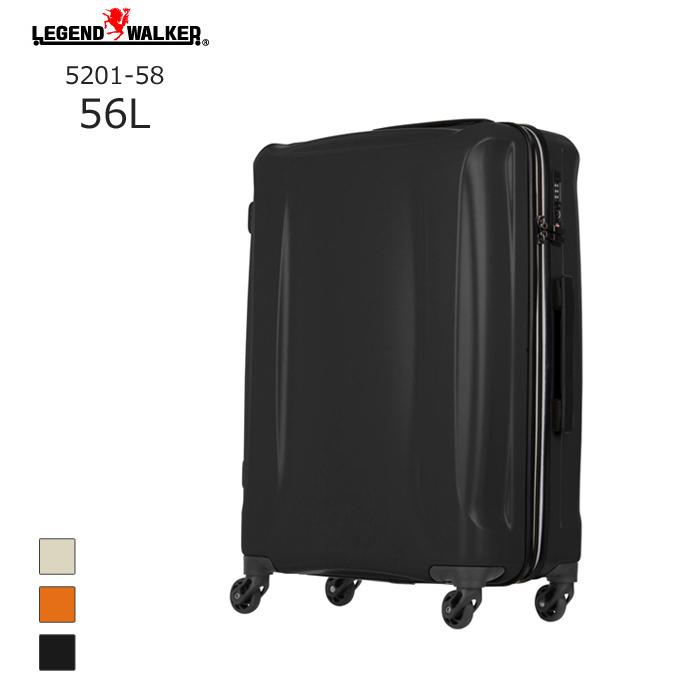 LEGEND WALKER/レジェンドウォーカー 5201-58 ファスナータイプ スーツケース【56L】<ブラック>