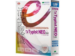メディアドライブ e.Typist NEO v.15.0 ※初期不良、修理問合わせは直接メーカーまでお願い致します(電話番号:048-640-3786)