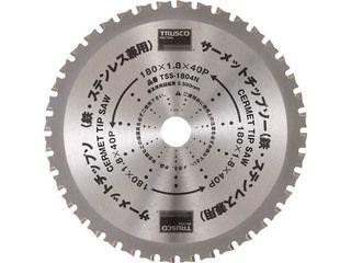TRUSCO/トラスコ中山 サーメットチップソー 355X66P TSS-35566N