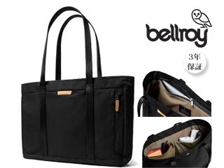 Bellroy/ベルロイ トートバッグ【ブラック】15L■クラシックトート/Classic Tote(BCTA) 通勤 シンプル 仕事 PC パソコン オーストラリア インポート 鞄 バッグ