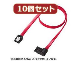 サンワサプライ 【10個セット】サンワサプライ 右L型シリアルATA3ケーブル TK-SATA3-03RLX10