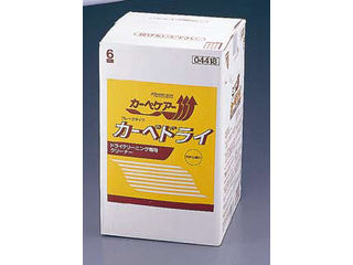 ディバーシー ドライクリーニング専用クリーナー/カーぺドライ(2.2×2)