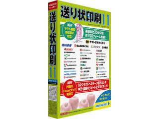 11 送り状印刷 TB