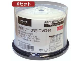HIDISC 50枚入 DISC/ハイディスク HI DISC【6セット】 DVD-R(データ用)高品質 TYDR47JNW50PX6 50枚入 TYDR47JNW50PX6, hakkle:e57378f7 --- ferraridentalclinic.com.lb