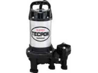 TERADA/寺田ポンプ製作所 汚物混入水用水中ポンプ 非自動 60Hz PX-250T 60HZ