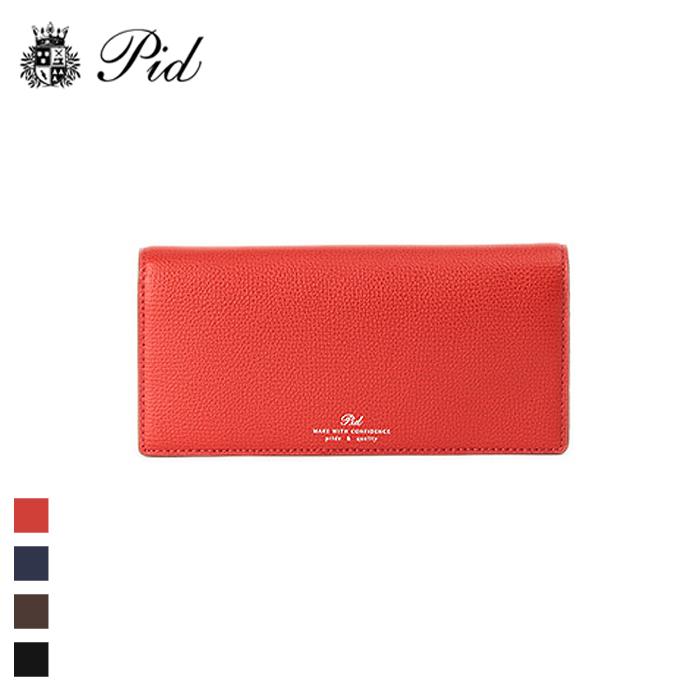 PID/ピー・アイ・ディー PAW1005 イタリアンレザー 二つ折り 長財布(レッド)