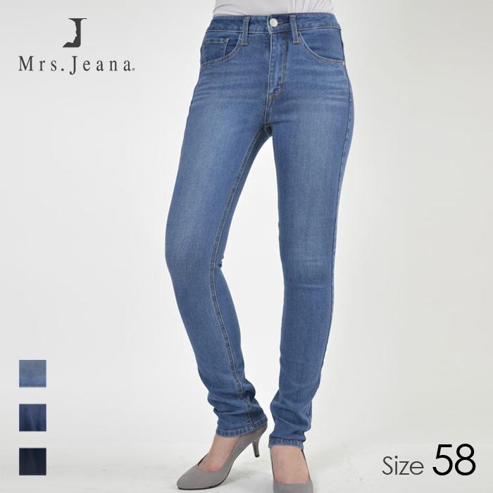 Mrs.jeana/ミセスジーナ レディース ストレッチタイトストレート デニム パンツ (S5 中色USED/サイズ58) MJ4471